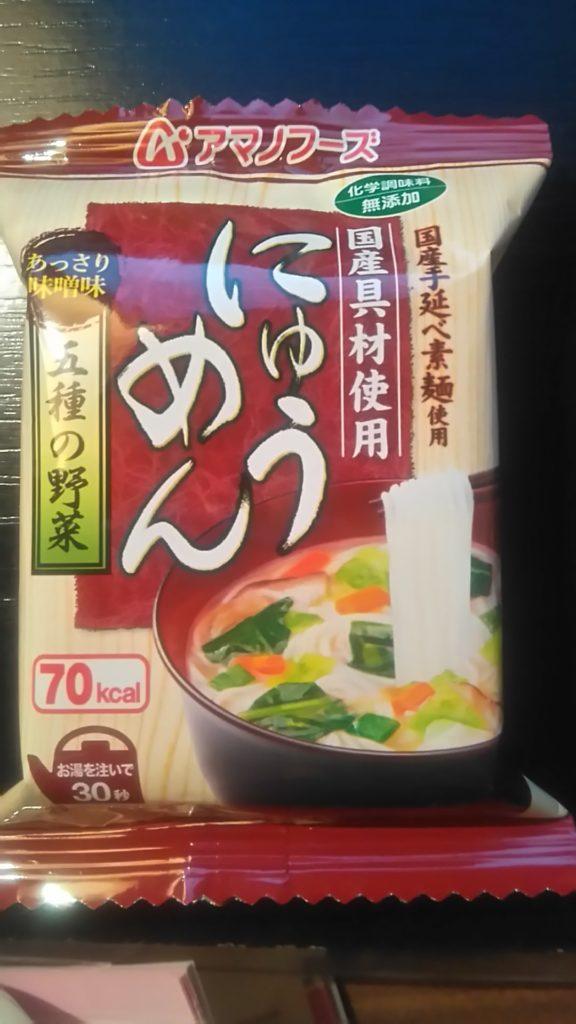 アマノフーズ野菜にゅう麺お味噌汁風